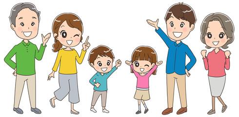 元気な三世代家族のイラスト