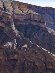 Jebel Shams, Balcony Walk, Oman