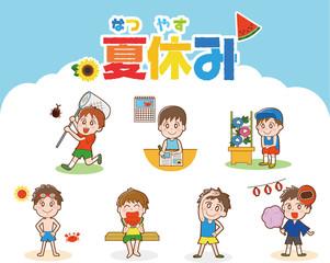 夏休み少年イラストセット