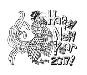 Vector illustration New year poster with rooster isolated.