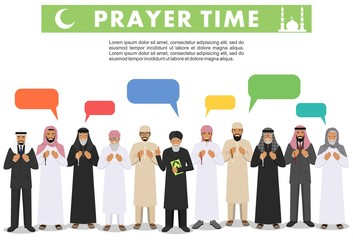 Prayer time. Different standing praying muslim arabic people, mullah and speech bubble in traditional arabian clothes. Mufti with quran. Islamic men with beads in hands pray. Vector illustration.
