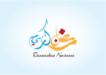 Arabic Calligraphy  scripts and styles  translation : Ramadan kareem ; Background for the holy month of  fasting in the Muslim community ( islamic art)