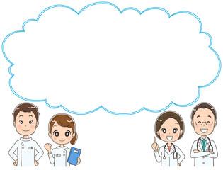 医療チームとふきだしのイラスト