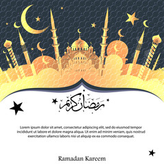 Ramadan Kareem with Arabic calligraphy, greeting card