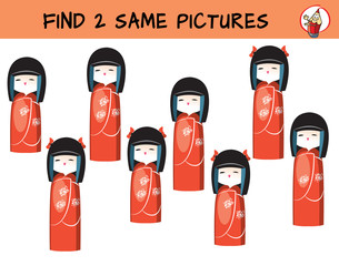 Kokeshi dolls. Find two same pictures. Educational game for children. Cartoon vector illustration