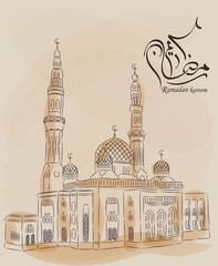 Ramadan Kareem greeting card islamic vector design