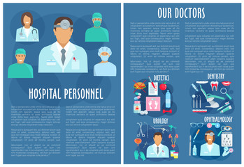 Hospital personnel medical vector poster