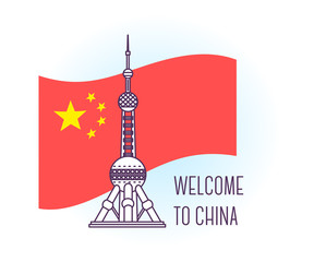 Vector illustration of tv tower. Shanghai landmark. Symbol of China. Sight-seeing of Asia.