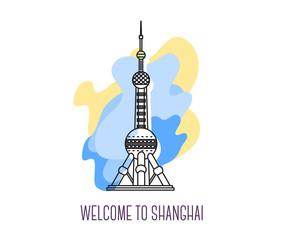 Vector illustration of Oriental Pearl TV Tower. Shanghai landmark. Symbol of China.