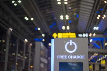 free charge station for mobile phone or laptop at the airport.