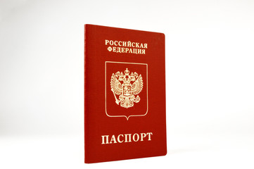 The passport of the foreign, on white background