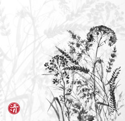 Silhouettes of grass, hand drawn vector illustration. Hieroglyph - clarity.