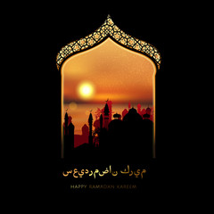 Ramadan Kareem greeting card with arabic city mosque and calligraphy  ''Happy Ramadan kareem ''- beautiful sunset with palms and buildings temple landscape  in arabian style window. Vector
