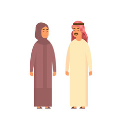 Muslim Couple People Talking Business Man and Woman Traditional Clothes Arabic Flat Vector Illustration