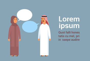 Muslim Couple People Talking Chat Communication Social Network Man and Woman Traditional Clothes Arabic Flat Vector Illustration