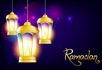 Vector Islamic illustration. Drawing to the Muslim holiday of Ramadan. Vintage lanterns on a dark background.