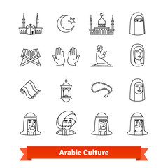 Arabic culture. Islamic people and traditions