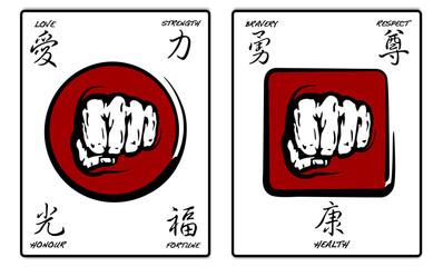 Kampfsport Symbol, 2 Variationen Faust