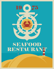 vector banner for a seafood restaurant with an anchor, ship steering wheel and crab with sea view and a lighthouse