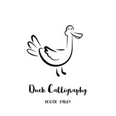 Vector Duck Calligraphy Emblem