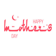 Happy Mothers Day typography design with Arabic font.
