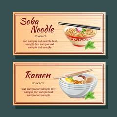 japanese noodle horizontal banner