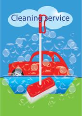 Cleaning Service car transparent drops brush art creativity vector illustration Poster Car Wash