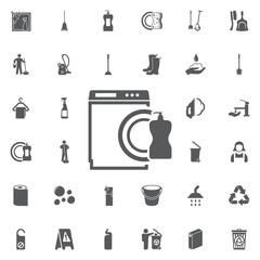 Dishwasher Icon Vector.