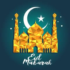 Eid Mubarak Celebration Greeting Card