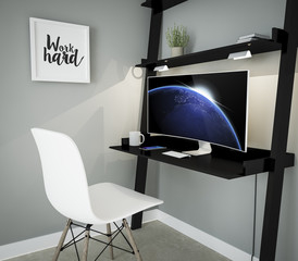 curved monitor workplace