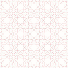 Seamless background for your designs. Modern vector pink ornament. Geometric abstract pattern