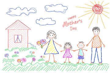 Детский рисунок маме, счастливая семья