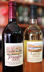 JERUSALEM 2000 WINE WITH CONTROVERSIAL LABEL.