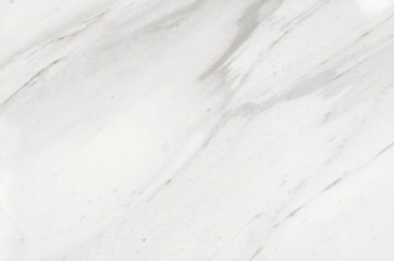 White marble texture background, abstract natural texture for design.