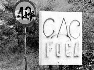 ENTRANCE TO WAR CRIMINALS' SAFE HAVEN OF FOCA.