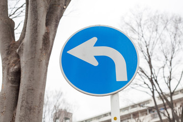Japanese one way sign