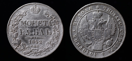Coin silver ruble of 1842, minted in Russia. The period of the reign of Tsar Nicholas the First