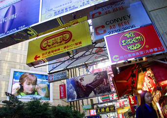 ADVERTISEMENT POSTERS ON MAIN SHOPPING STREET IN HONG KONG.