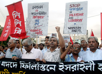 Supporters of 'Workers Party' protest against Israeli attacks of Palestine and Lebanon in Dhaka