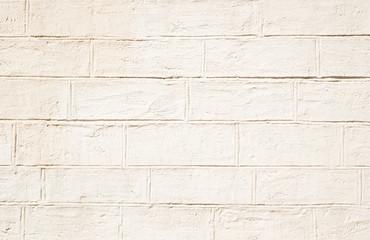 White stone wall background photo