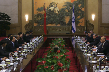 Israeli Prime Minister Olmert and Chinese Premier Wen attend meeting in Beijing