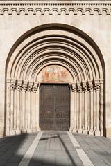 Kirchentür, Torbogen zum Wr. Neustädter Dom