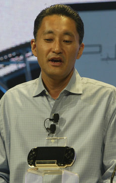 SONY PLAYSTATION PORTABLE ANNOUNCEMENT.