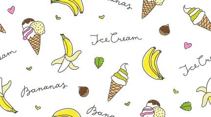 banana and ice cream,  seamless pattern