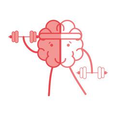 icon adorable kawaii brain doing exercise