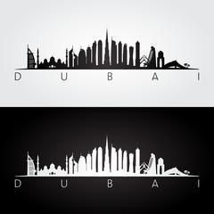 Dubai UAE skyline and landmarks silhouette, black and white design.