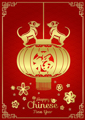 Happy Chinese new year card 2018 with Gold lanterns Hang and twin dog  (Chinese word mean Good Fortune)