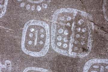 Swedish Petroglyphs