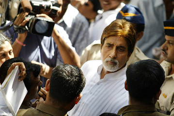Bollywood star Bachchan arrives at the residence of former Bollywood icon Sunil Dutt in Bombay.