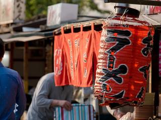 "Japanese style big lantern of ""Ramen"" of food stall  Wall mural"